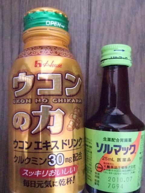 jizake12.jpg