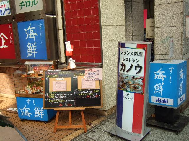 kaisen1_20081028174100.jpg