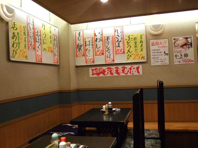 kaisen4_20081028174130.jpg