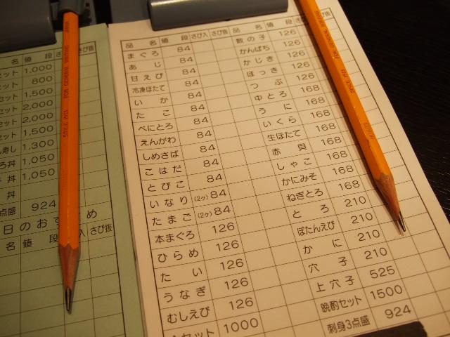 kaisen5_20081028174139.jpg