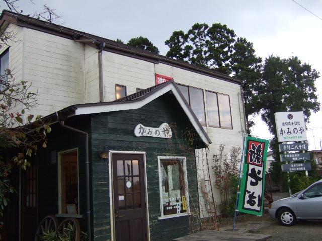 kaminoya2.jpg