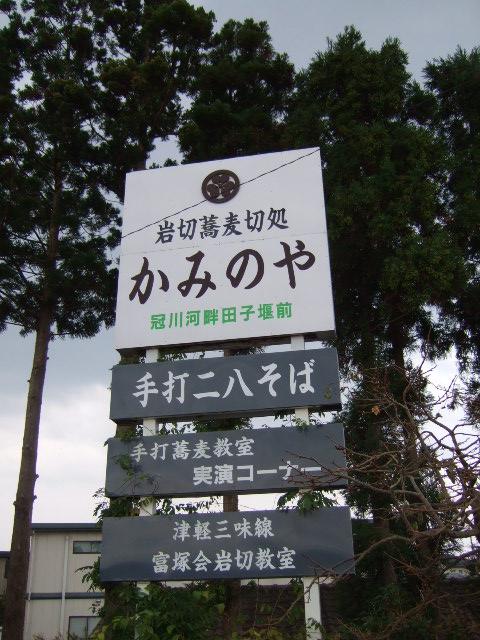 kaminoya3.jpg