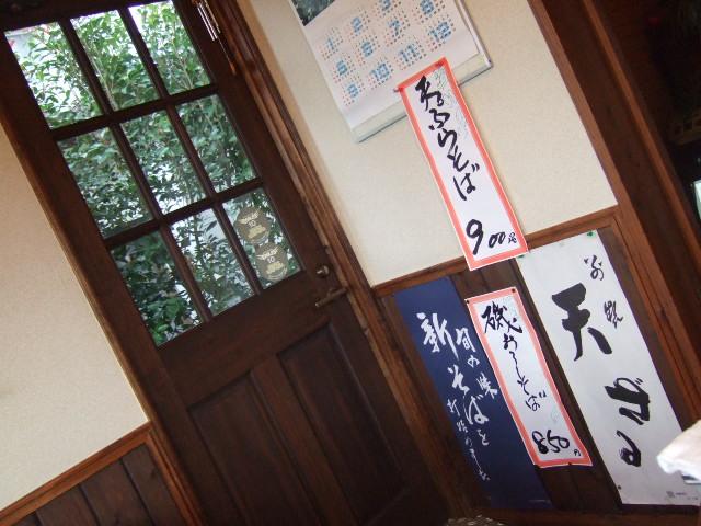 kaminoya5.jpg
