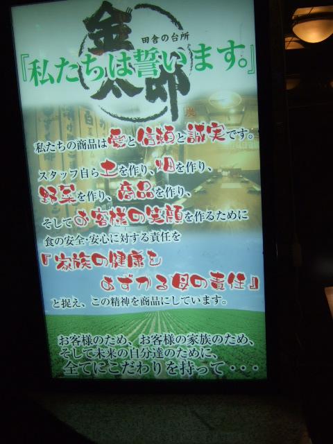 kintaro2.jpg