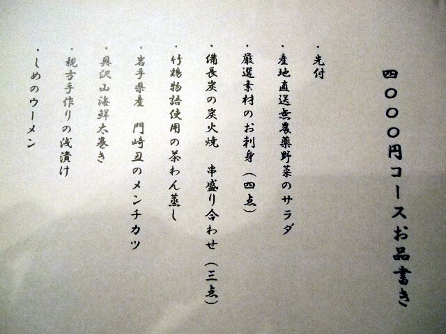 kintaro4.jpg