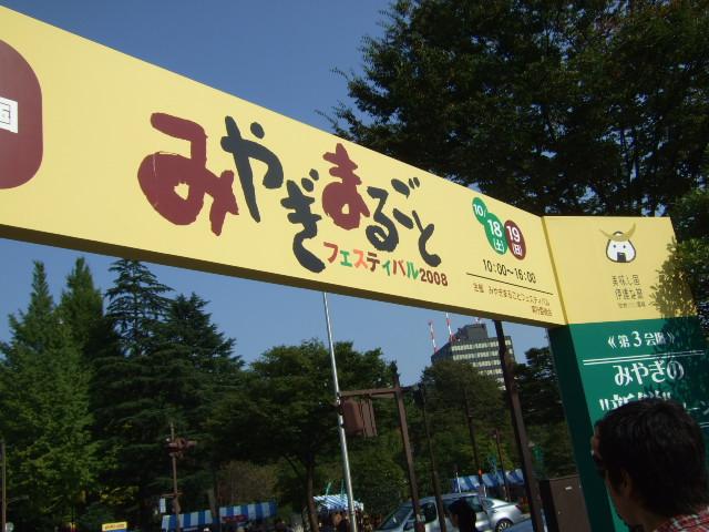 marugoto1.jpg