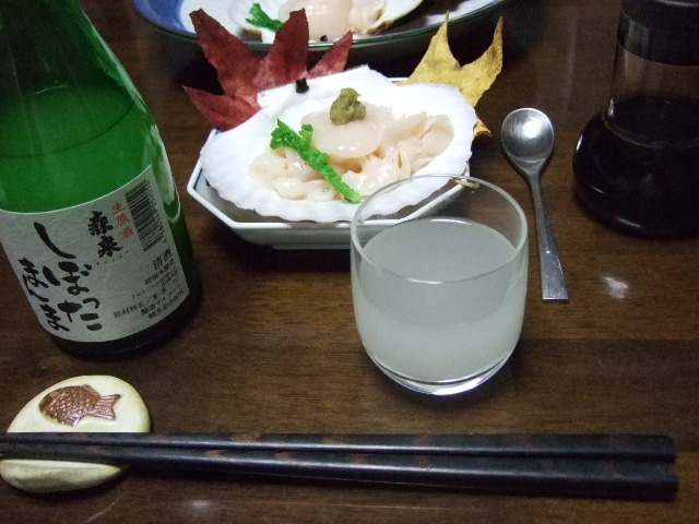 moriizumi12.jpg