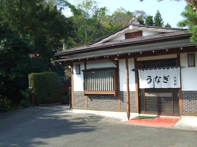 moriizumi3.jpg