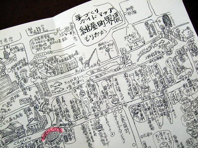 nanbu1.jpg