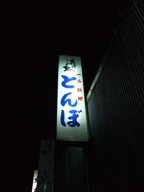 nonbei2.jpg