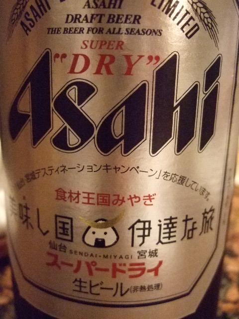 umejiro4.jpg
