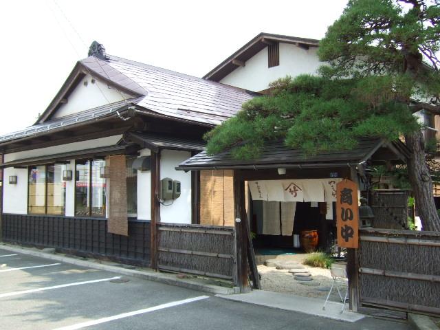 yamatake1.jpg