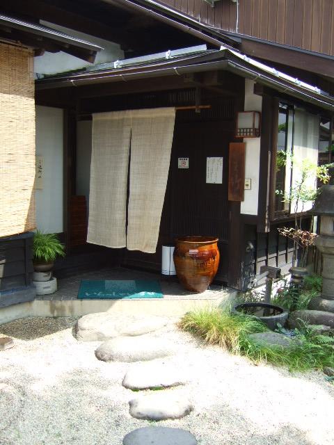 yamatake2.jpg