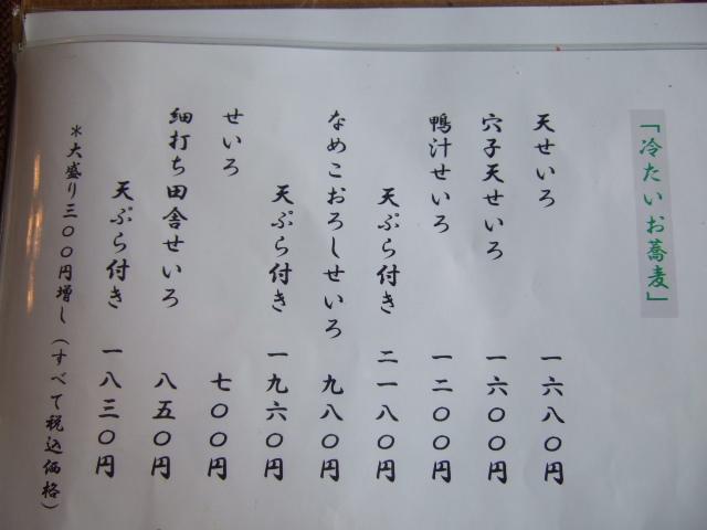 yamatake6.jpg