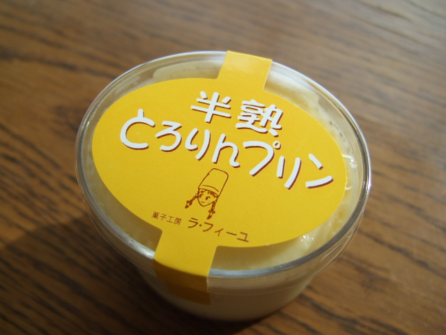 yurara8.jpg