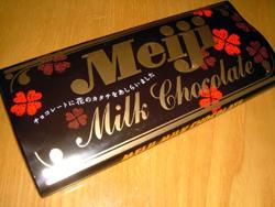 明治ミルクチョコ フラワ-1
