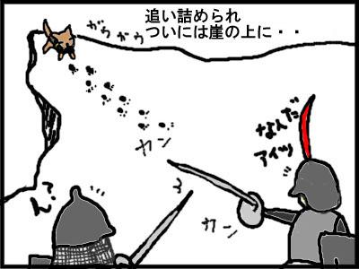 20-11_20090523092642.jpg