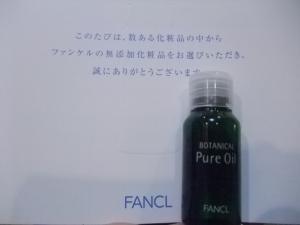 DSCF3494.jpg