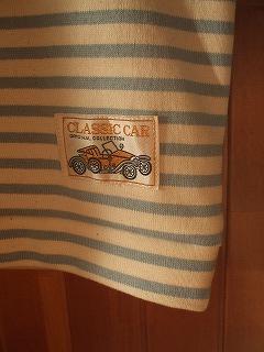 ラグランパーカーの裾