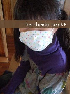 ちびーず用マスク