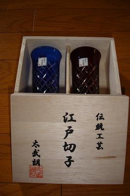 s-edokirikokokokokokokokokk.jpg
