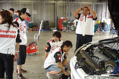s-kaishisousouniini.jpg