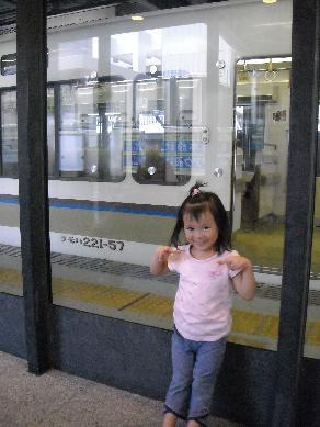 Nちゃん電車待ち