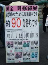 09 6 5asyura (2)