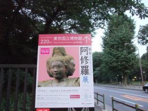 09 6 7asyura(2)