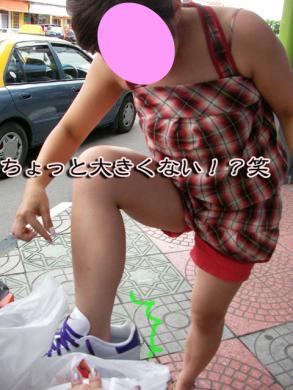 SANY0066_20080913010108.jpg