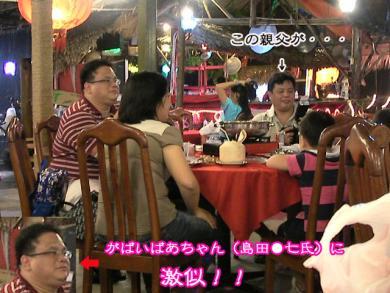 SANY0086_20080912001848.jpg