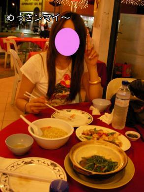 SANY0144_20080912001755.jpg