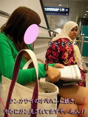 SANY0325_20080913220120.jpg