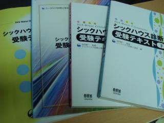 DSC00950_convert_20090120191752.jpg
