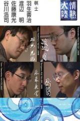 DVD_convert_20090502122846.jpg