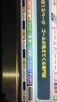20081222144507