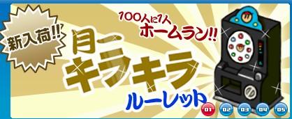 2008y10m02d_150531013.jpg