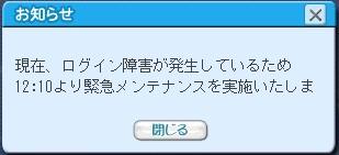 2009y01m28d_120142977.jpg