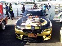 BMW Z4による亞北ネルカー