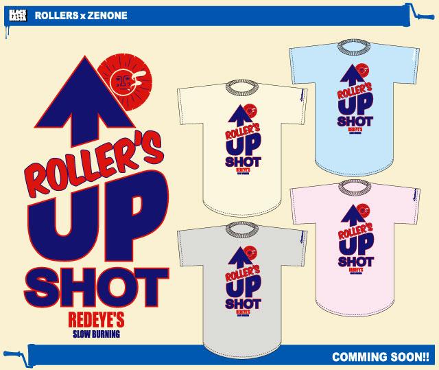 UP-SHOT-BLOG画像