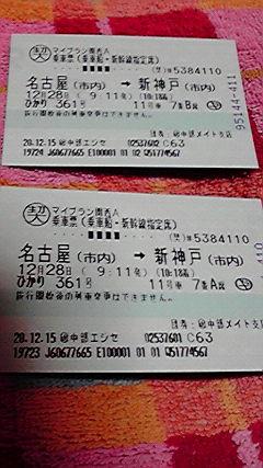 2008122519350000.jpg