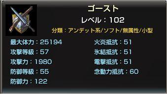 0918-2-mob1.jpg