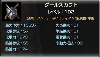 0918-2-mob2.jpg