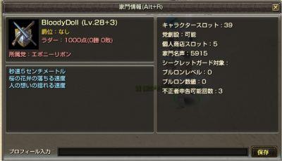 1010-kamon.jpg