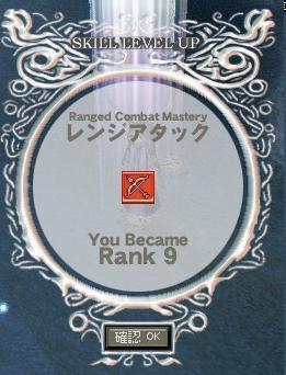 mabinogi_2008_09_13_002.jpg