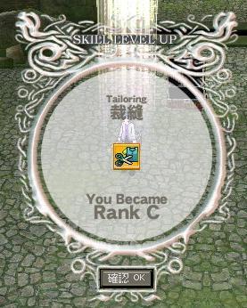 mabinogi_2008_09_18_007.jpg