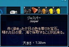mabinogi_2008_09_27_002.jpg