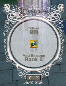 mabinogi_2008_09_27_007.jpg