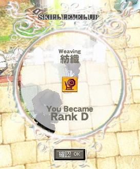 mabinogi_2008_09_30_001.jpg