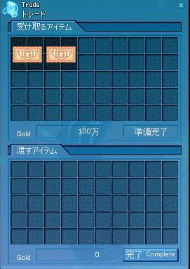 mabinogi_2008_09_30_003.jpg